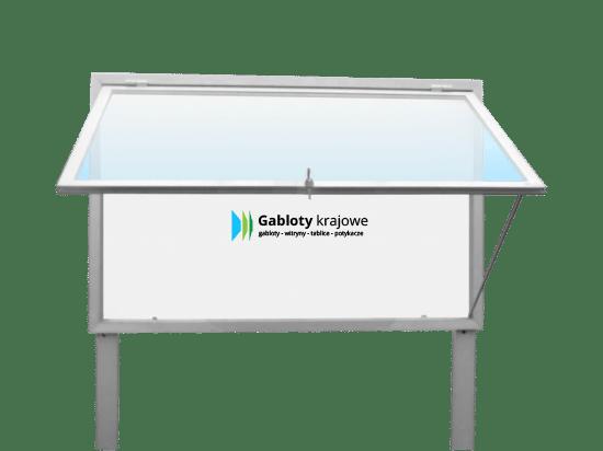 Szklana gablota 25-WJG3,2-VQ aluminiowa jednostronna uchylana