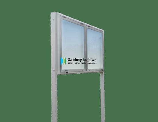 Gablota ze szkła 58-WDDGT13-XZ zewnętrzna stojąca uchylana
